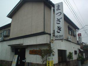 matuzaki