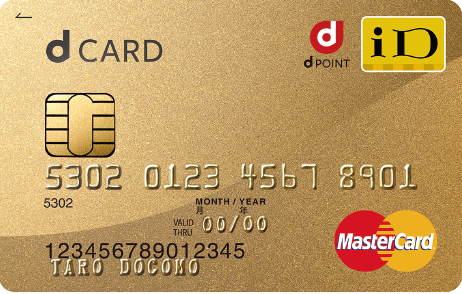 pict_dgold_card